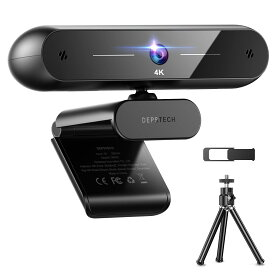 ウェブカメラ 4K 自動フォーカス 三脚付き 800万画素 デュアルマイク内蔵 WEBカメラ プライバシーカバー付き PCカメラ ビデオ会議/授業用 MAC OS, Windows XP/7/8/10, Youtube, Skype, Facebook, zoom, Facetimeなど対応可 DW40