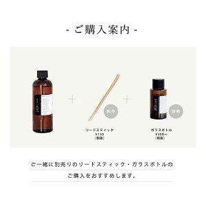 量り売りディフューザーオイルBAMBOO/400ml