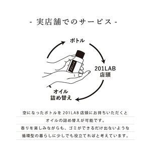 量り売りディフューザーオイルdeo+SleepingForest/100ml
