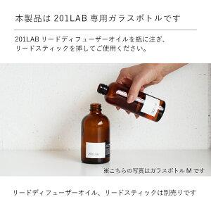 ガラスボトル120ml