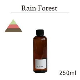 リードディフューザーオイル 250ml Rain Forest - レインフォレスト / 201LAB ニーマルイチラボ レフィル つめかえ 詰め替え ルームフレグランス ディフューザー オイル アートラボ ARTLAB