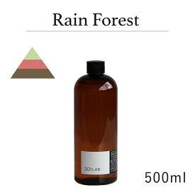 リードディフューザーオイル 500ml Rain Forest - レインフォレスト / 201LAB ニーマルイチラボ レフィル つめかえ 詰め替え ルームフレグランス ディフューザー オイル アートラボ ARTLAB