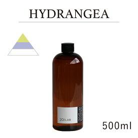 リードディフューザーオイル 500ml HYDRANGEA - ハイドランジア / 201LAB ニーマルイチラボ ハイドレンジア レフィル つめかえ 詰め替え ルームフレグランス ディフューザー オイル アートラボ ARTLAB