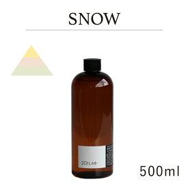 リードディフューザーオイル 500ml SNOW - スノー / 201LAB ニーマルイチラボ レフィル つめかえ 詰め替え ルームフレグランス ディフューザー オイル アートラボ ARTLAB