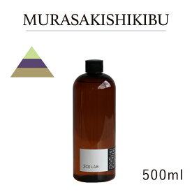 リードディフューザーオイル 500ml MURASAKISHIKIBU - ムラサキシキブ / 201LAB ニーマルイチラボ レフィル つめかえ 詰め替え