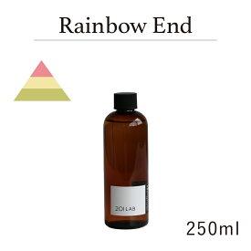 リードディフューザーオイル 250ml Rainbow End - レインボウエンド / 201LAB ニーマルイチラボ レフィル つめかえ 詰め替え ルームフレグランス ディフューザー オイル アートラボ ARTLAB