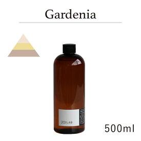 リードディフューザーオイル 500ml Gardenia - ガーデニア / 201LAB ニーマルイチラボ レフィル つめかえ 詰め替え ルームフレグランス ディフューザー オイル アートラボ ARTLAB
