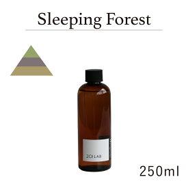 リードディフューザーオイル 250ml Sleeping Forest - スリーピングフォレスト / 201LAB ニーマルイチラボ レフィル つめかえ 詰め替え ルームフレグランス ディフューザー オイル アートラボ ARTLAB
