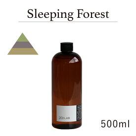 リードディフューザーオイル 500ml Sleeping Forest - スリーピングフォレスト / 201LAB ニーマルイチラボ レフィル つめかえ 詰め替え ルームフレグランス ディフューザー オイル アートラボ ARTLAB