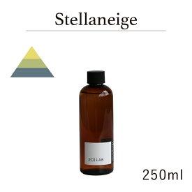 リードディフューザーオイル 250ml Stellaneige - ステラネイジュ / 201LAB ニーマルイチラボ レフィル つめかえ 詰め替え ルームフレグランス ディフューザー オイル アートラボ ARTLAB