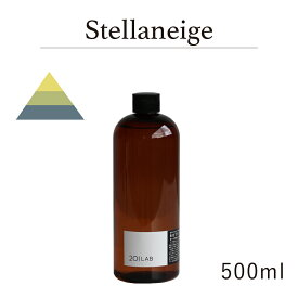 リードディフューザーオイル 500ml Stellaneige - ステラネイジュ / 201LAB ニーマルイチラボ レフィル つめかえ 詰め替え ルームフレグランス ディフューザー オイル アートラボ ARTLAB