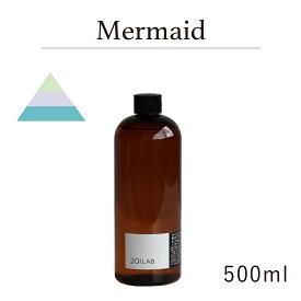 リードディフューザーオイル 500ml Mermaid - マーメイド / 201LAB ニーマルイチラボ レフィル つめかえ 詰め替え