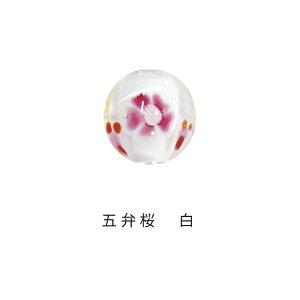 cotoiroとんぼ玉五弁桜白