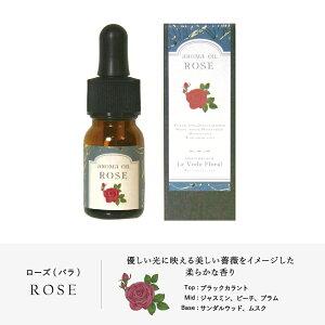 LeVoileFloralアロマオイルROSE(ローズ/バラ)