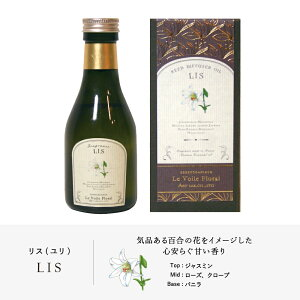LeVoileFloralリードディフューザーオイLIS(リス/ユリ)