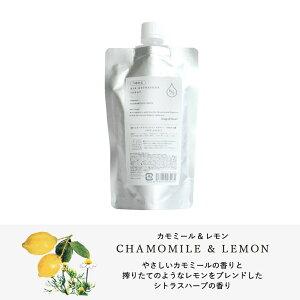 HPエアーリフレッシャーつめかえカモミール&レモン