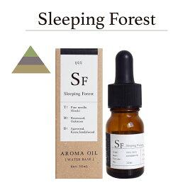 水溶性アロマオイル Sleeping Forest/10ml