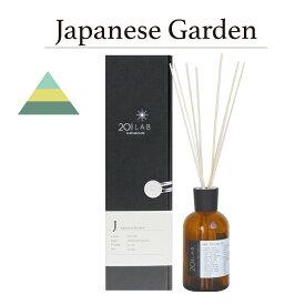 201LAB リードディフューザーセット Japanese Garden