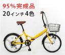 自転車 折り畳み自転車 20インチ シマノ製6段ギア付自転車 折りたたみ自転車 かわいい コンパクト 小さめ【BL206】【…