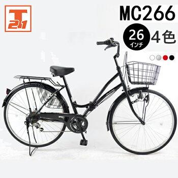 ママチャリ折りたたみ自転車26インチシティサイクルママチャリシマノ製6段ギア付き本体じてんしゃシティーサイクル【MC266】