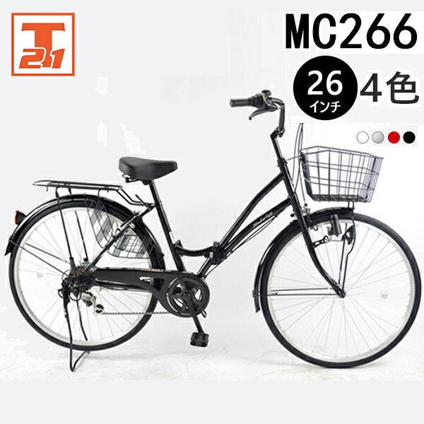 ママチャリ 折りたたみ自転車 26インチ シティサイクル ママチャリ シマノ製6段ギア付き 本体 じてんしゃ シティーサイクル【MC266】【本】