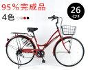 ママチャリ 折りたたみ自転車 26インチシティサイクル シマノ製6段ギア付 本体 LEDオートライト じてんしゃ シティー…