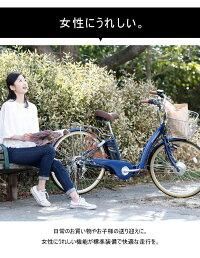 ★エントリーでポイント最大22倍★折りたたみ電動アシスト自転車24インチ26インチシティサイクル通勤通学便利おすすめ【送料無料】【DA246】【DA266】