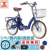 折りたたみ電動アシスト自転車20インチda203