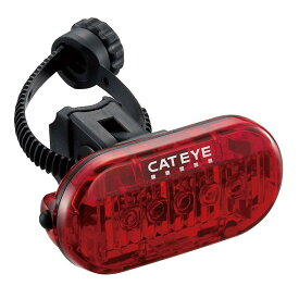 【CATEYE】TL-LD155-R OMNI 5 自転車用リアライト|自転車 CATEYE リアライト キャットアイ セーフティライト テールライト 電池式 防水 パーツ アクセサリー ロードバイク クロスバイク ママチャリ 軽量 ハイパワー 簡単 簡易 取り付け 自転車用