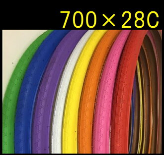 자전거 타이어 700×28 C칼라 타이어[27 인치/로드 오토바이/림/튜브/칼라/경량/거리 타기/자전거/피스트바이크/피스트/파트