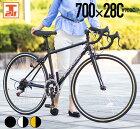 【本日限定!全品P5倍】ロードバイク シマノ製14段変速 700×28c|軽量 自転車 じてんしゃ 本体 シマノ shimano ドロップハンドル 補助ブレーキ 初心者 入門 ビギナー 街乗り オシャレ 通勤 通学 サイクリング アウトドア スポーツ 送料無料 700C