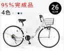 【総決算SALE★エントリーP10倍!】【CT266】2018年新型 折りたたみ自転車シティサイ...