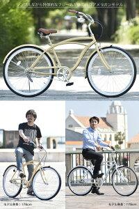 【BC260】全品送料無料★〔21Technology〕ビーチクルーザー自転車26インチ本体(極太タイヤ使用)シティサイクルじてんしゃシティーサイクル入学就職お祝い街乗り26inch