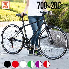 [楽天スーパーSALE]クロスバイク シマノ製6段変速 700×28c |軽量 自転車 じてんしゃ 本体 シマノ shimano 初心者 入門 ビギナー シティサイクル 街乗り おしゃれ 通勤 通学 サイクリング アウトドア スポーツ メンズ レディース 送料無料 CL266