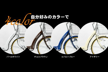 【送料無料】折りたたみ高級電動アシスト自転車26インチシマノ製内装三段変速シティサイクル通勤通学便利おすすめ【DA263】【本】