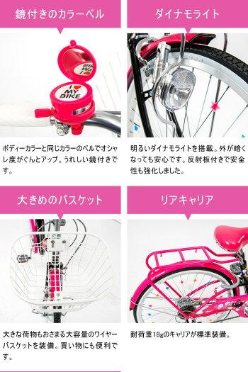 子供用自転車キッズバイク22インチシマノ製6段ギア付本体95%完成車こどもじてんしゃプレゼントお祝い自転車デビューに【EM226】