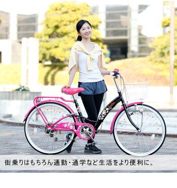 子供用自転車キッズバイク24インチシマノ製6段ギア付本体95%完成車こどもじてんしゃプレゼントお祝い自転車デビューに【EM246】