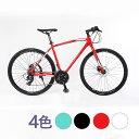 【2,000円オフ 3/21 20:00〜3/26 01:59 エントリーでポイント10倍】自転車 本格 クロスバイク 2019新型モデル700C×…