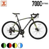 ロードバイクGT700S