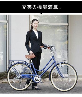 ★新生活応援フェスタ★自転車ママチャリ26インチシマノ製6段ギア通勤通学シティサイクル【送料無料】