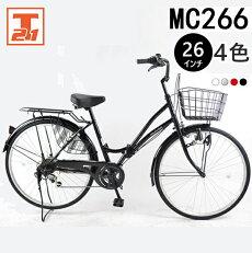 【全品送料無料】21Technology【MC266】ママチャリ・シティサイクルシマノ製6段ギア付きじてんしゃ通勤・通学自転車自転車