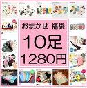 (happy-L-10)【送料無料】【福袋】ENJOY21 HAPPY BAG 靴下[レディース] かわいい ソックス おまかせ 10P くつ下 くつした レデ...