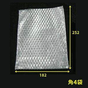 送料無料・角4封筒対応エアーキャップ袋 182×252mm「400枚」 エアキャップ エアパッキン 緩衝材 梱包 発送 梱包資材 梱包材 宅急便配送