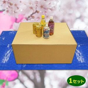 お花見やバーベキュー、ピクニックなどに大活躍!行楽用★ダンボール式テーブルセット「1セット」