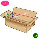 ダンボール 段ボール「衣類用J(894×454×高さ140mm) 10枚」茶色 クラフト 長尺 長物 引越し 引越 荷造り ダンボー…