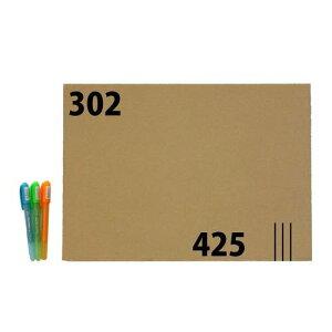 送料無料・ダンボール 段ボール「板 A3サイズ対応(302×425mm) 250枚」茶色 クラフト ダンボール板 段ボール板 梱包 保管 発送 シート ダンボール板 あて板 保護材 保護用 発送用 書類用 宅急