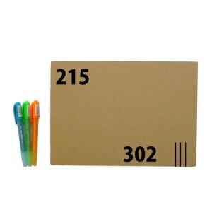 送料無料・ダンボール 段ボール「板 A4サイズ対応(215×302mm) 500枚」茶色 クラフト ダンボール板 段ボール板 梱包 保管 発送 シート ダンボール板 あて板 保護材 保護用 発送用 書類用 宅急