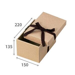 送料無料・ひも付き/無し ナチュラルボックス「50枚」220×150×深さ135mm  ダンボール 段ボール 片段 ギフト箱 包装 ラッピング ※個人様宛配送不可※