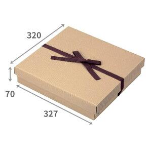 送料無料・ひも付き/無し ナチュラルボックス320×327×深さ70mm「100枚」  ダンボール 段ボール 片段 ギフト箱 包装 ラッピング ※個人様宛配送不可※