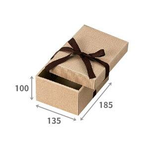 送料無料・ひも付き/無し ナチュラルボックス「100枚」185×135×深さ100mm  ダンボール 段ボール 片段 ギフト箱 包装 ラッピング ※個人様宛配送不可※
